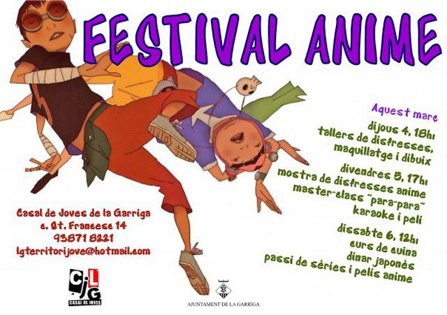 festival_anime