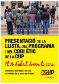 thumb cartell cup